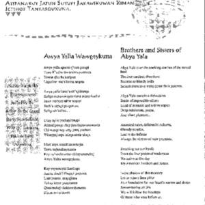Vol. 6, no. 4 (17).pdf